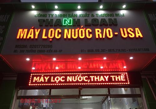 cua-hang-may-loc-nuoc-thanh-loan-tai-hai-phong