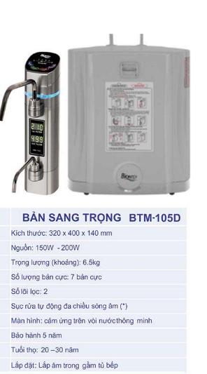 Máy tạo nước Pi BTM 105D