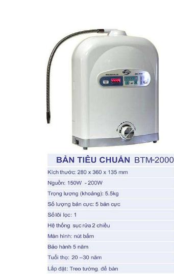 Máy tạo nước Pi BTM – 2000